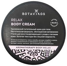 <b>Крем для тела</b> BOTAVIKOS <b>тропический</b> питательный... — купить ...