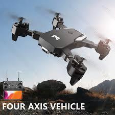 Child Remote Control Plane Toy UAV <b>Dual Camera Aerial</b> ...