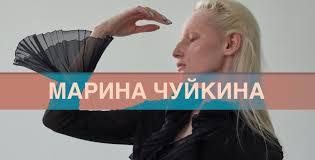 Марина Чуйкина — о вещах, которые можно купить винтажными ...