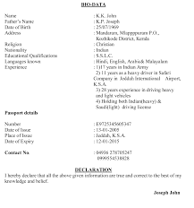 resume templates wordpad template simple format in 85 cool able resume templates for word