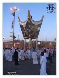 التراث السعودي للمسابقه images?q=tbn:ANd9GcQ