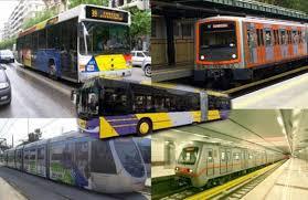 Αποτέλεσμα εικόνας για εργαζόμενοι σε λεωφορεία και τρόλεϊ,
