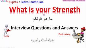 fujitsu glaxosmithkline top most interview questions and answers fujitsu glaxosmithkline top most interview questions and answers فوجيتسو