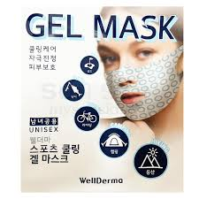 Wellderma Sport Cooling Gel Mask <b>Маска для подтяжки овала</b> лица
