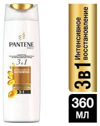 Купить <b>Шампунь</b> для волос Pantene Уход <b>3 в 1</b> Интенсивное ...