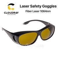 <b>Laser</b> Safety Goggles