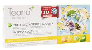 Купить Teana <b>Сыворотка для лица</b> B4 Экспресс-<b>успокаивающая</b> ...