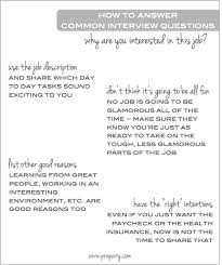 common interview question why are you interested in this job common interview questions why are you interested in this job