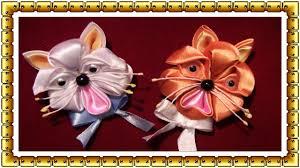 Hacer un gatito lindo con cinta de raso Images?q=tbn:ANd9GcQhMsns--ACiSIDR7eHP9Bu4EDa-cIpBcuZBBOcae61JsC8G8IPfw