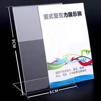 Wholesale Acrylic Price Display in Bulk from the Best Acrylic Price ...