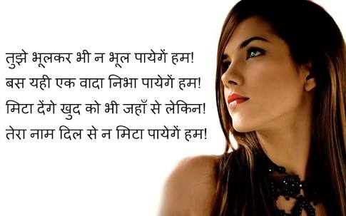 Best Shayari on Beautiful Eyes of Girlfriend