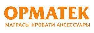 Кровати Орматек: купить в Москве по ценам интернет-магазина ...