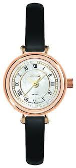 Наручные <b>часы НИКА</b> 0362.0.1.31 — купить по выгодной цене на ...