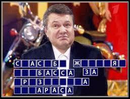 Это парадокс, что сближение Украины с ЕС происходит при правлении Януковича, - Квасьневский - Цензор.НЕТ 1954