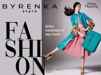 <b>Funny Organix</b> Коллекция косметичекой продукции из Кореи ...