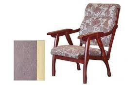 <b>Кресла для отдыха</b>