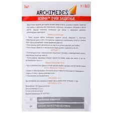 <b>Очки</b> защитные Archimedes, цвет красный в Москве – купить по ...