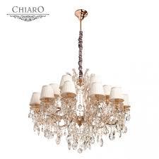 Подвесная <b>люстра Chiaro Даниэль 479010718</b> – купить в Москве ...
