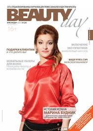 Beauty Day Krasnodar 1-13 by Svetlana Suprun - issuu