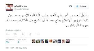 خذ راحتك يا مرتد (سب الله ورسوله) انت في مملكة ال سعود ولست في عرين الاسود  Images?q=tbn:ANd9GcQhrQJXluZ89FGgJTNMPeHrj9B4DzdqjkRMZb-g1SdVZhFihOmk