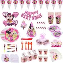 Mickey Mouse Children's Theme Birthday <b>Party</b> Deco <b>Paper</b> Cup ...