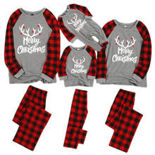 <b>family pajama set</b>
