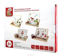 <b>Доска магнитная База</b> игрушек 2015 — купить в интернет ...