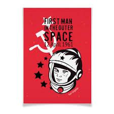 Плакат A3(29.7x42) Юрий <b>Гагарин</b> #1572788 от BeliySlon - <b>Printio</b>