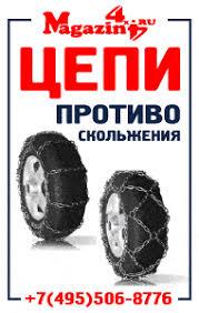 Уазбука (UAZ). Почти все об автомобилях УАЗ. Описание ...