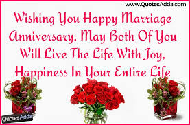 Wishing you Happy Marriage Anniversary Quotes and Greetings in ...