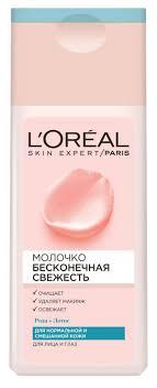 <b>Молочко очищающее</b> «Бесконечная свежесть» <b>L'Oreal Paris</b>, 200 ...