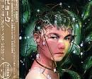 Bachelorette [Japan CD Single]