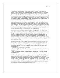beauty definition essay writing service how is a narrative e personal descriptive essay narrative essay definition protobike cz