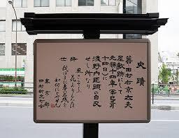 「浅野長矩 辞世の句」の画像検索結果