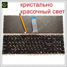 Online Shop <b>Russian</b> laptop <b>Keyboard</b> for Medion Akoya <b>MSI</b> E6237 ...