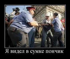 """""""Санкции в действии"""": Россия резко ухудшила прогноз оттока капитала из страны до $215 млрд - Цензор.НЕТ 1600"""