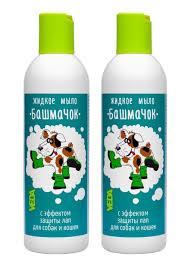 Жидкое <b>мыло</b> БАШМАЧОК для собак и кошек, 220мл, 2шт VEDA ...