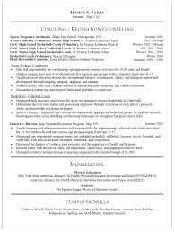 elementary education resume cover letters higher education cover letter examples