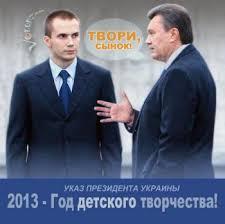 """""""Команды на похищение людей отдает лично сын Януковича - """"Саша-стоматолог"""", - Ляшко - Цензор.НЕТ 5563"""