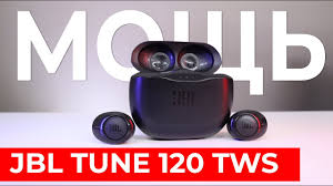 Обзор <b>JBL Tune</b> 120 TWS - YouTube