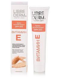 """<b>Крем</b>-<b>антиоксидант для рук</b> """"Витамин Е"""" LIBREDERM 2138716 в ..."""