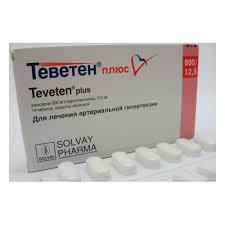 Лекарственное средство <b>Теветен плюс таб</b>. <b>п/о</b> плен. <b>600мг</b> + 12 ...