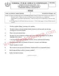 css past papers 2016 essay