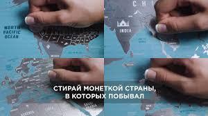 Travel Map® Silver <b>World</b> — <b>карта</b>, которую хочет получить в ...