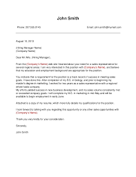 Sample of Cover Letter for Business     happytom co