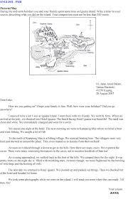 example essay english pmr  essay