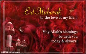 images?qtbnANd9GcQiZu4SPFC0lhIHpz0ulvXf9W t0eDmtY3kDe07MtW23Dvm8s0Z6A - Eid Mubarak to all