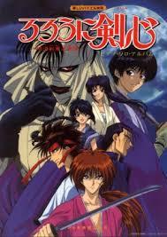 Resultado de imagen de rurouni kenshin
