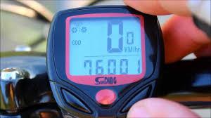 SD-548B Sunding <b>Bicycle Computer</b>/<b>Speedometer</b>/<b>Odometer</b> from ...