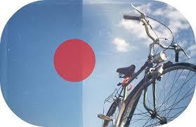 「日本再興戦略 2015」の画像検索結果